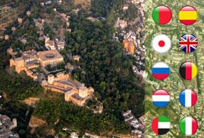Alhambra Besichtigung mit Eintrittskarten für die Alhambra Granada und lokaler Führung für private Gruppen   (NACHMITTAG)