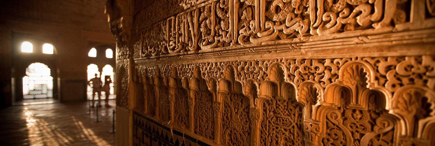Alhambra alla sera