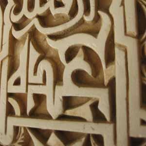 Visite Guidée de l`Alhambra avec Billets d` entrée et Guide; Navigateur Touristique